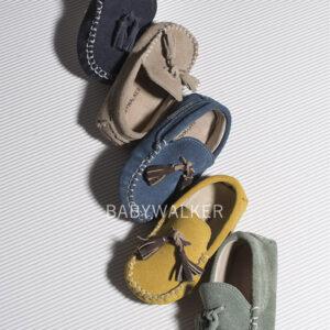 Παπούτσια (Αγόρι)